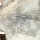 Hiện trường máy bay quân sự nổ tại Bình Định